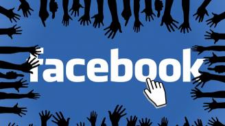 Фейсбук закрива стотици страници и акаунти, свързани с Русия