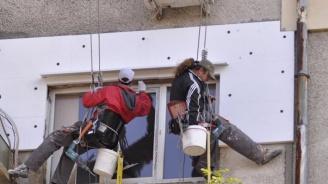 Санират още един блок в Разград по националната програма за енергийна ефективност