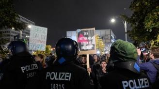 В Германия бе създаденоново крайнодясно движение