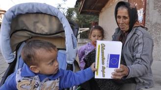 В Берковица раздават пакети с храни на нуждаещи се хора