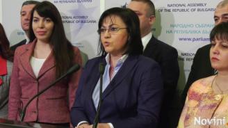 Нинова с екшън план за справяне с циганската престъпност (видео)