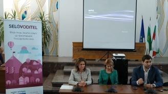 Андрей Новаков представи интернет платформата Selovoditel в Габрово и Севлиево
