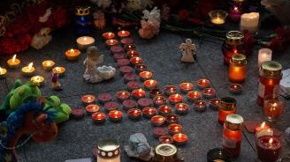 Поляците се простиха с трагично убития кмет на Гданск