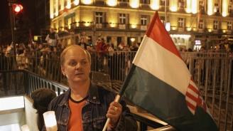 Протестираха в цяла Унгария срещу правителството на Виктор Орбан