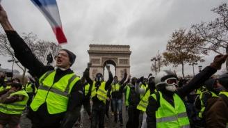 """Десетки хиляди """"жълти жилетки"""" пак излязоха на протести във Франция"""