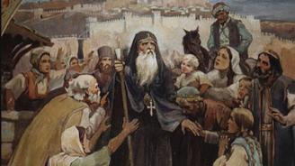 Почитаме паметта на Свети Евтимий - патриарх Търновски