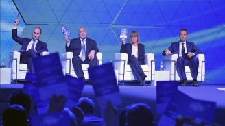 ГЕРБ се събира на Национална предизборна среща (обновена)