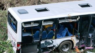 Жестока катастрофа между два автобуса в Боливия