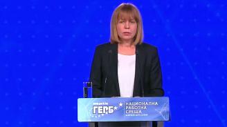 Фандъкова: Да не допускаме направеното да бъде игнорирано (снимки+видео)
