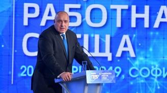 Борисов: Обичам ви! Ако обаче не ви светне червената лампичка, аз ще ви светна синята (снимки+видео)