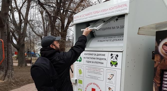 Във Варна вече има контейнери за дрехи (снимки)