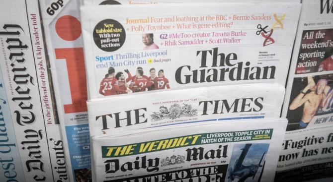 Британски вестник за ситуацията около Брекзит: Какво ще се случи сега?