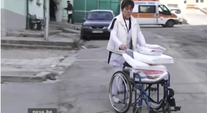 Пациенти в Ямбол – потърпевши от разбитата настилка пред болницата