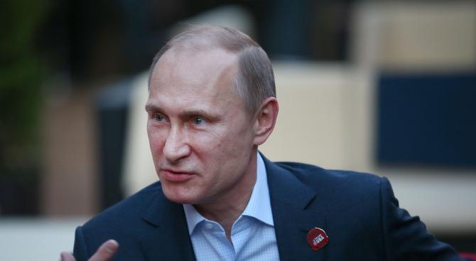 Добро пожаловать, президент Путин! (Добре дошли, президенте Путин), такъв надпис