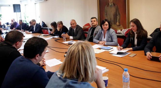 Корнелия Нинова събра всички областни председатели на БСП за старта