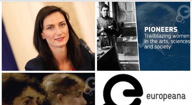 Мария Габриел дава начало на онлайн изложба за приноса на жените в изкуствата и науките в Европа