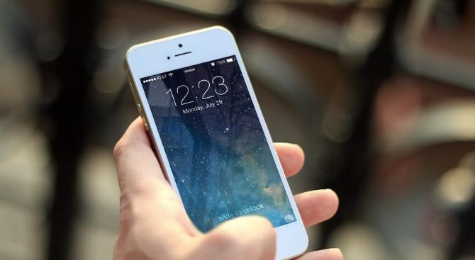 Новата версия 1.11 на мобилното приложение MyTelenor, която вече е