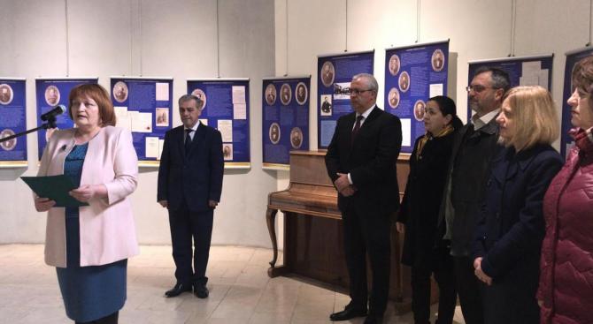 Във Враца беше открита пътуващата изложба, посветена на 140 години