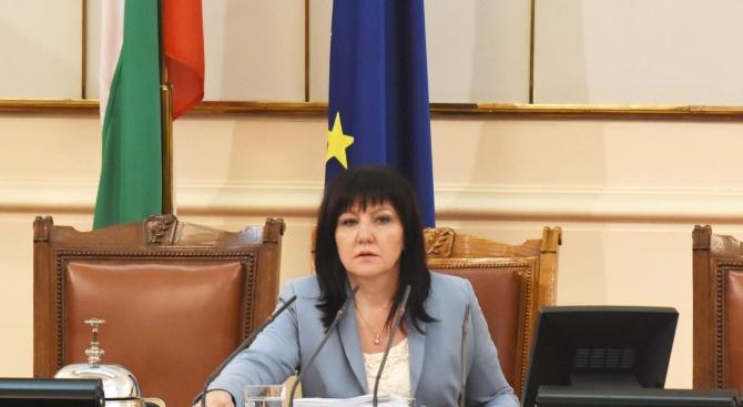 Председателят на Народното събрание Цвета Караянчева ще участва на 21
