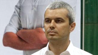 """Партия """"Възраждане"""": България се дебългаризира"""