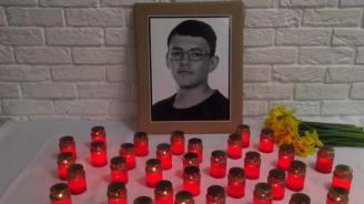 Уволниха високопоставен словашки магистрат заради връзки със заподозрян за убийството на Ян Куциак