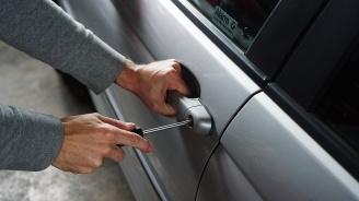 Вижте какви коли се крадат