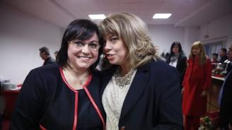 Президентът и вицепрезидентът, стотици граждани и организации поздравиха Корнелия Нинова за юбилея й
