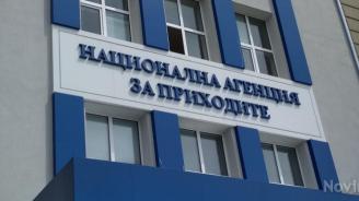 В салона за клиенти на НАП в Бургас се предлага нова услуга за хора с увреден слух