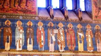 Антоновден и Ден на религиозната толерантност празнуват в Антоново