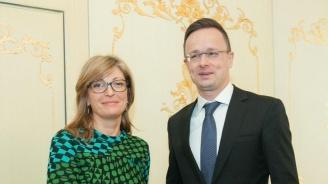 """МВнР: Унгария подкрепя България в протеста срещу пакета """"Мобилност"""""""