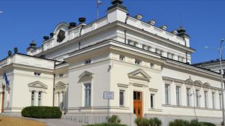 В НС ще обсъждат новия Закон за социалните услуги