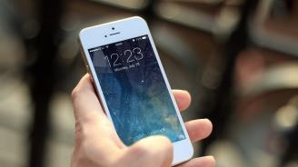 Още удобства и възможности за потребителите с новата версия на мобилното приложение MyTelenor