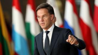 Холандският премиер: Не виждам как сегашната сделка за Брекзит може да бъде пипната
