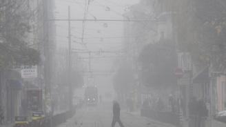 Опасно мръсен въздух в София и в още 11 града