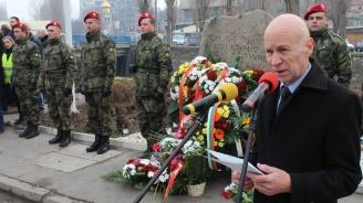 Хасково отбеляза 141 години от Освобождението си