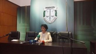 Главната прокуратура: Обвинен в тероризъм е обявен за международно издирване
