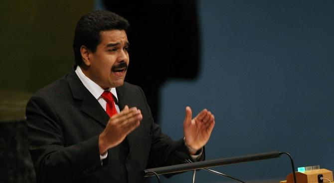 Мадуро обяви затварянето на посолството на Венецуела в САЩ