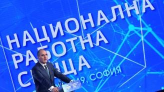 Цветанов за потенциала на ГЕРБ, борбата с популизма и фалшивите новини на БСП (снимки+видео)