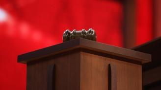 Прокуратурата се самосезира след телевизионен репортаж за Долни Дъбник