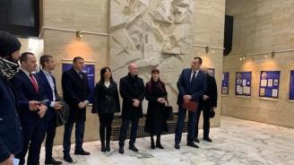 Граждани, депутати и представители на местната власт присъстваха в Благоевград на изложба, посветена на 140 години от Учредителното събрание