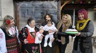 Честваха Бабинден в хасковското село Узунджово (снимки)