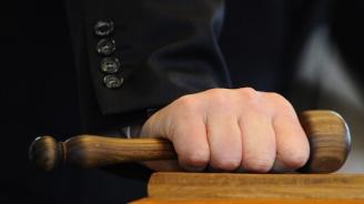 Осъдиха жена, теглила 37 пъти пари от чужда банкова сметка