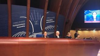 Джема Грозданова бе избрана за зам.-председател на Парламентарната асамблея на Съвета на Европа