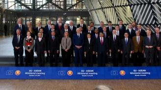 Екатерина Захариева приветства 40-годишното партньорство между ЕС и АСЕАН (снимки)