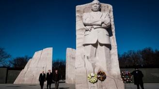 Тръмп посети мемориала на Мартин Лутър Кинг младши във Вашингтон