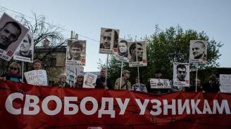 Арестуваха протестиращи до японското посолство в Москва (видео)