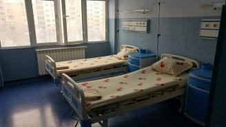 Трима починаха след усложнения и бронхопневмонии в Пловдив