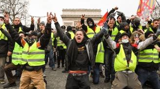 Жълтите жилетки влязоха във френско училище