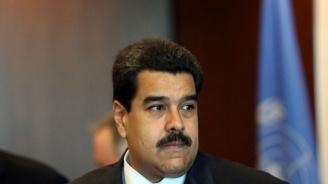 Мадуро нареди преразглеждане на отношенията със САЩ