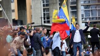 Западни издания коментират ситуацията във Венецуела